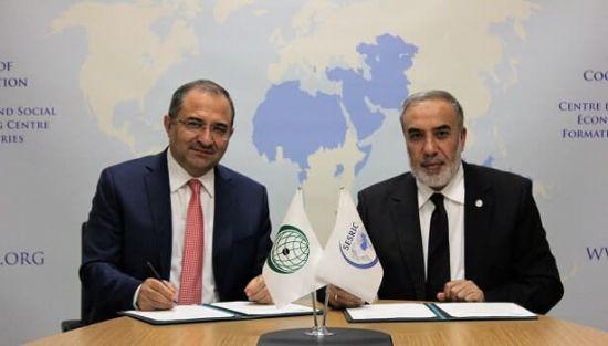 Malatya 'İslami Turizm' toplantısına ev sahipliği yapacak