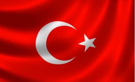 Vali Şahin'den 'Türk Bayrağı' uyarısı